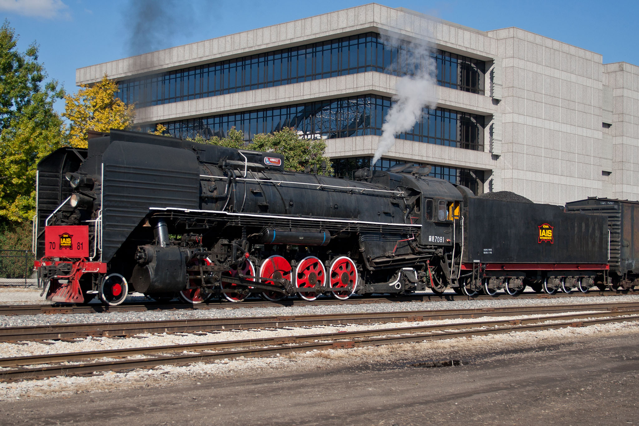 IAIS 7081 in Rock Island, IL.  October 18, 2008.